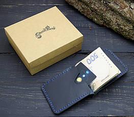 Кошелек БрадВей кожаный с зажимом для денег и отделением для мелочи синий (281022), фото 3