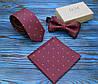 Комплект галстук, бабочка, платок паше I&M (0202003) бордовый