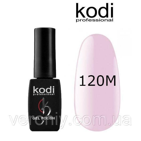 Гель лак Kodi 120M, 8 мл