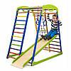 Дитячий спортивний комплекс для будинку SportWood (ТМ SportBaby), фото 6