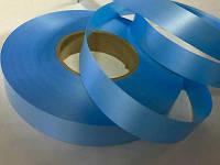 Лента полипропиленовая голубая