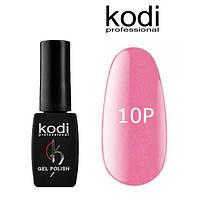 Гель лак Kodi 10P, 8 мл