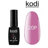 Гель лак Kodi 20P, 8 мл