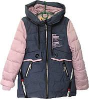 """Куртка подростковая демисезонная """"Monter"""" #66-379 для девочек. 8-9-10-11-12 лет. Серая+розовый. Оптом., фото 1"""