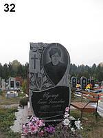 Одинарный памятник с крестом фото в виде капли из гранита