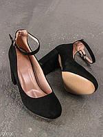 Туфли стильные женские Классика