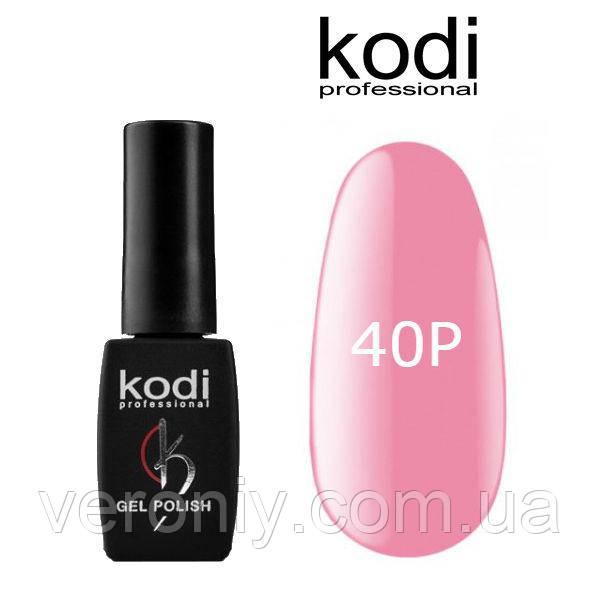 Гель лак Kodi 40P, 8 мл