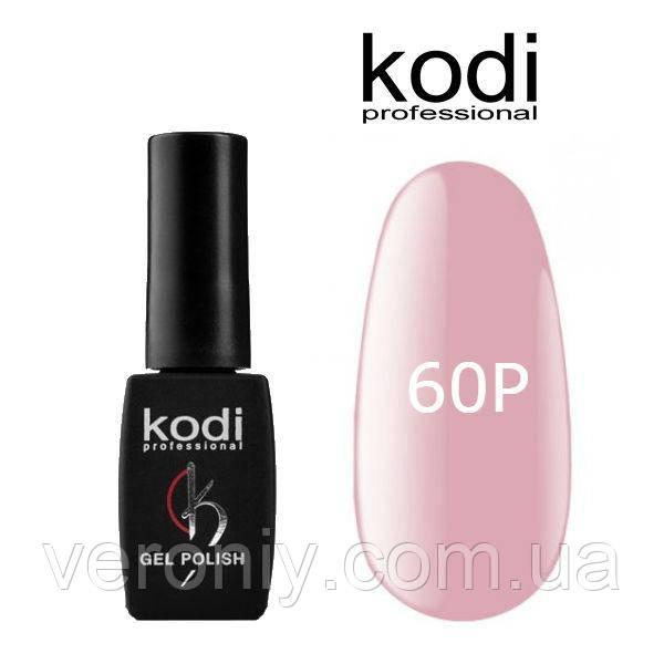 Гель лак Kodi 60P, 8 мл
