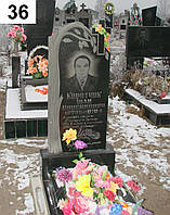Одинарный памятник и деревом крестом и двойным цветником из гранита