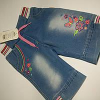 Бриджи джинсовые на девочку вышивка цветы