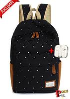 Рюкзак городской в горошек чорный