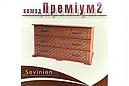 Комод з натурального дерева в спальню/вітальню Преміум 2  4ш Sovinion , фото 2