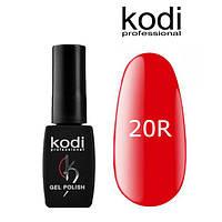 Гель лак Kodi 20R, 8 мл