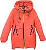 """Куртка подростковая демисезонная """"Радуга"""" #1721 для девочек. 8-9-10-11-12 лет. Коралловая. Оптом."""