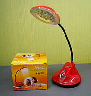 Лампа настольная аккумуляторный YJ-1859