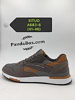 Классические кроссовки для мужчин