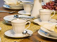 Кофейный набор, Золотая Линия