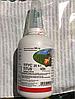 Гербицид Титус 0,5кг (римсульфурон 250 г/кг)