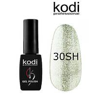 Гель лак Kodi 30SH, 8 мл
