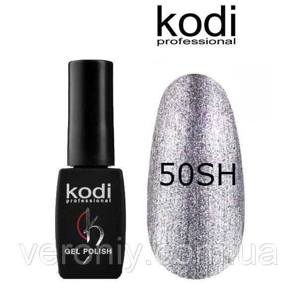 Гель лак Kodi 50SH, 8 мл