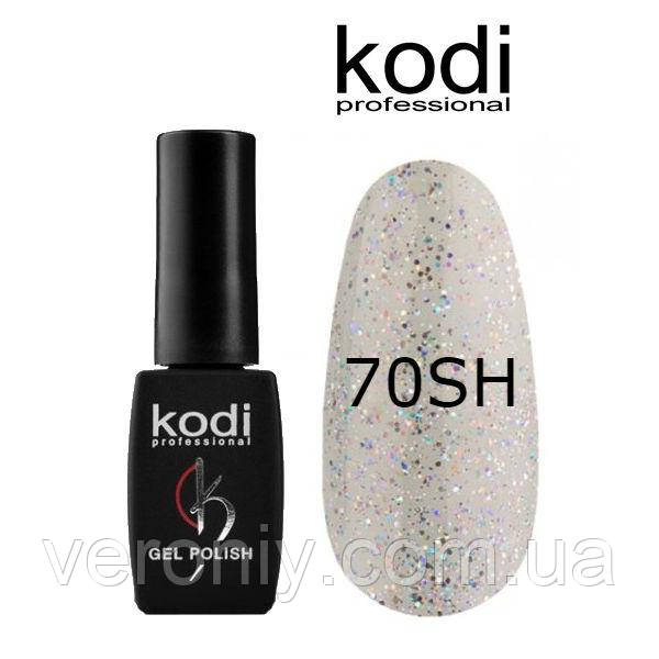 Гель лак Kodi 70SH, 8 мл