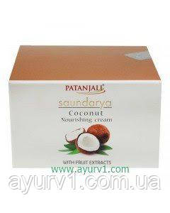 Крем питательный кокосовый, Саундарья Патанджали / Saundarya coconut cream Patanjali / 50 г