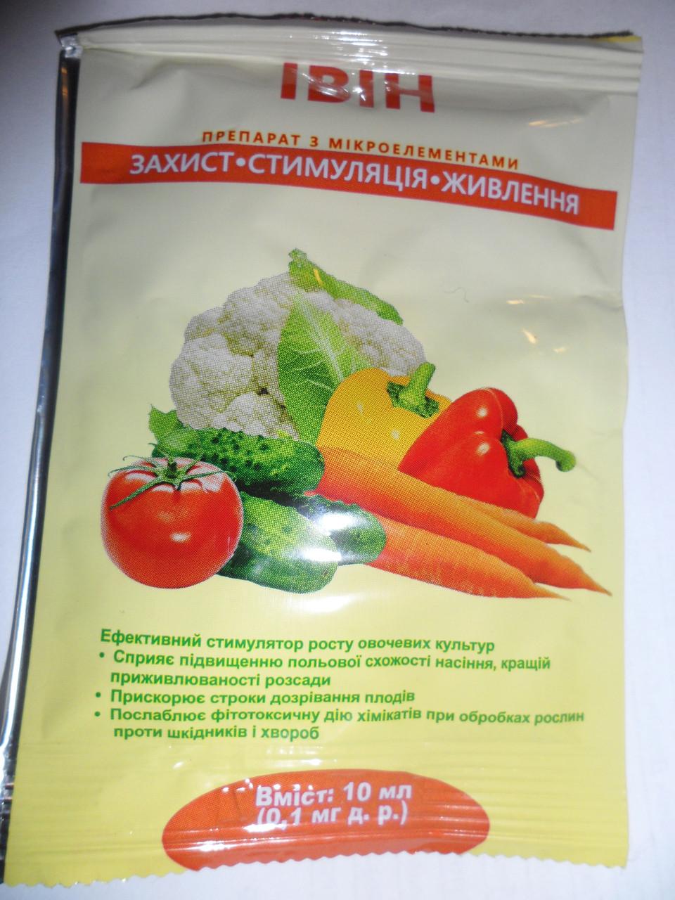 Регулятор росту рослин Івін (препарат з мікроелементами), 10 г