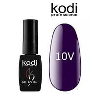 Гель лак Kodi 10V, 8 мл