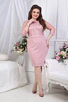 Нарядное пудровое батальное платье украшенный гипюром 88099 (бат)