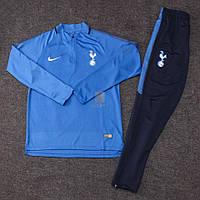 Спортивный костюм Тоттенхэм,сезон 17-18 (голубой), фото 1