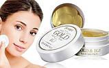 Гидрогелевые патчи с кружочками Petitfee Gold & EGF Eye & Spot Patch, фото 3
