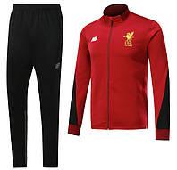 Спортивный костюм Ливерпуль 17-18 (красный)