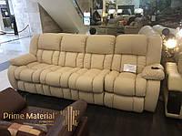 """Трехместный кожаный диван """"Mark-light"""""""