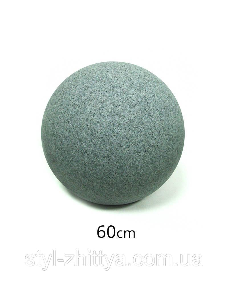 Вуличний світильник Куля LED 60 см граніт