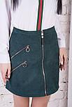 Женская юбка-трапеция с молниями (5 цветов), фото 6