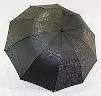 """Механический зонт обратного сложения с куполом 110 см. от фирмы """"Flagman"""""""