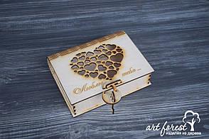 """Подарочная коробка из дерева """"Люблю тебя"""""""