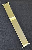 Ремешок браслет миланская петля Milanese loop Apple Watch 42\38 mm Золотой