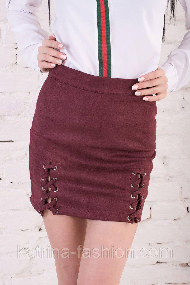 Женская замшевая юбка со шнуровкой (3 цвета)