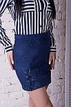 Женская замшевая юбка со шнуровкой (3 цвета), фото 6