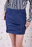 Женская замшевая юбка со шнуровкой (3 цвета), фото 7