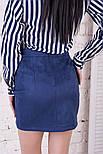 Женская замшевая юбка со шнуровкой (3 цвета), фото 8