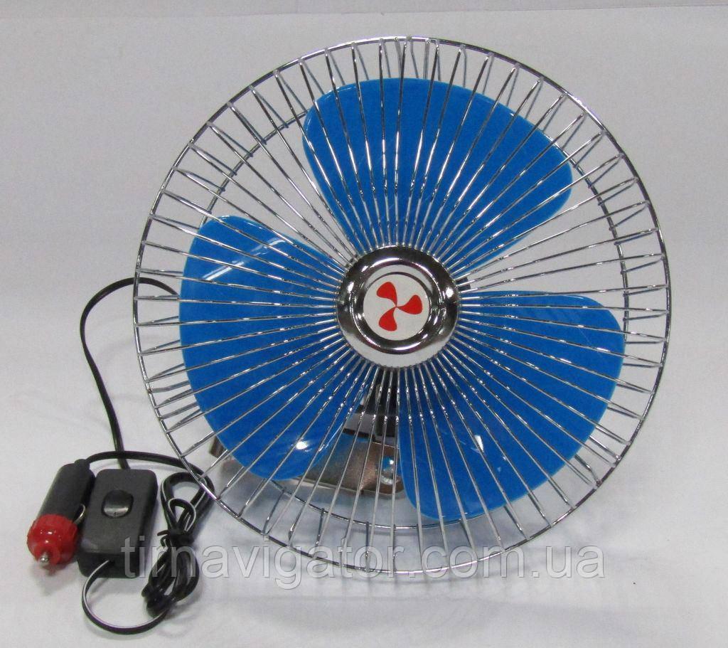 """Вентилятор автомобильный 24Вольт на кронштейне (D=22cm, 6"""") FI 22 CM 8"""""""
