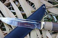 Нож охотничий Добрый охотник ,Красивый дизайн на подарок охотнику