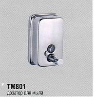 Дозатор для жидкого мыла ТМ-801