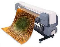 Широкоформатная печать 360-1440 dpi