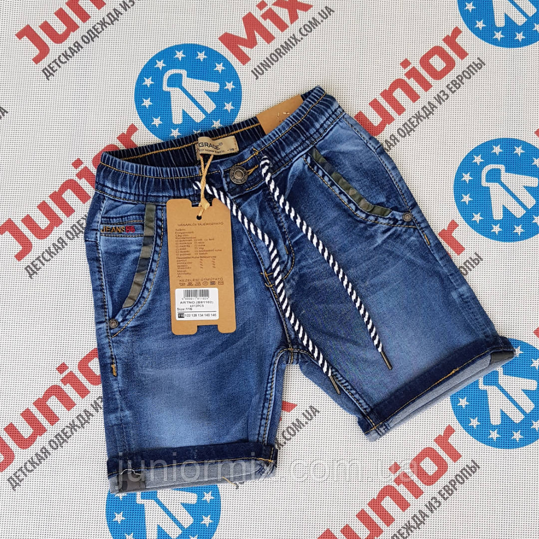 Детские джинсовые бриджи для мальчиков оптом GRACE. ВЕНГРИЯ