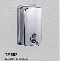 Дозатор для жидкого мыла ТМ-802