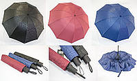 """Механический зонт обратного сложения оптом с куполом 110 см. от фирмы """"Flagman"""""""