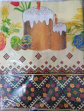 Скатерть Пасхальная 150*120, фото 2
